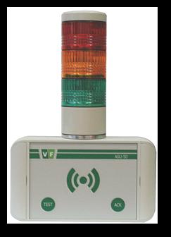 ASU-50 Сигнальное устройство
