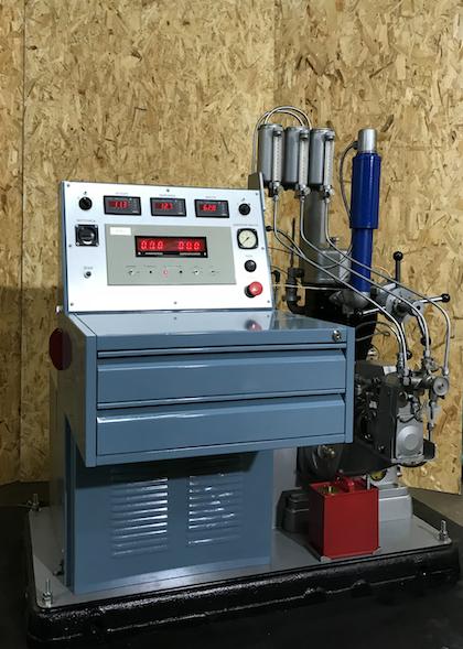 Моторная установка ИДТ-90